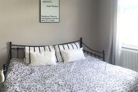 Great double room, close to London. - Coulsdon - Casa