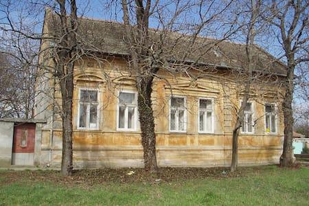 Stara Moravica Country Villa  - Stara Moravica - Rumah