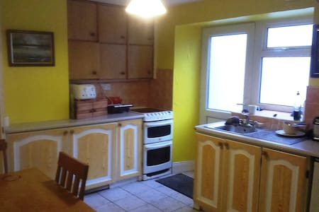 Thurles Town Center - Thurles - Townhouse