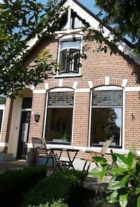 Sfeervol vrijstaand huisje - Deventer - House