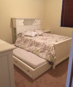 BEAUTIFUL BEDROOM IN DORAL - doral