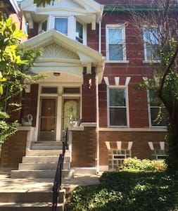 Private Room in Tower Grove Duplex - St. Louis - Apartment