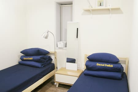 TwinBed&PrivateShower@Seoul Dalbit - Bed & Breakfast