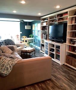 CiderPress Lane Lower Level Suite - Maison