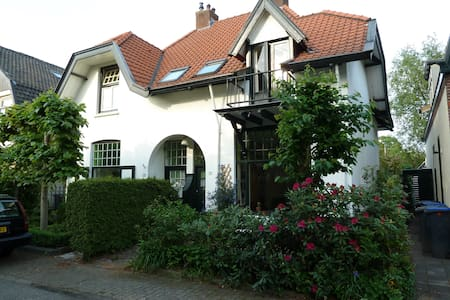 Private house in Bussum  - Dom