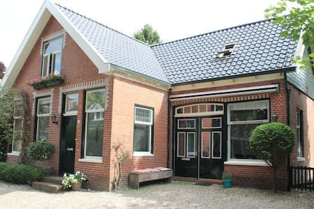 Attractive and distinctive B&B  - Bed & Breakfast