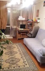 Комфортная квартирка - Appartement
