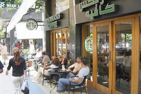 Hamra Street One bedroom Condo - Bejrút