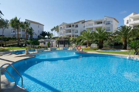 Apartment close to the beach - Málaga