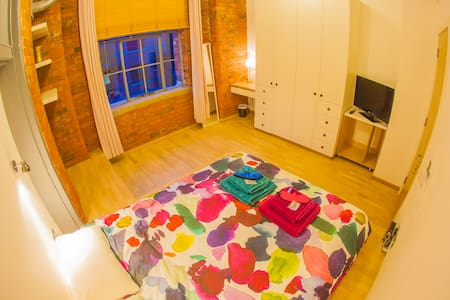 LUXURY room near Canary Wharf - Londra - Appartamento