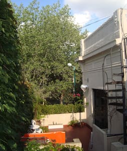 Pisito encantador con terraza.Sol!! - House