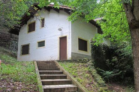 Country House at Monte Verde - Camanducaia - Other