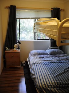 Cozy room near Meadowbank rail - West Ryde - Apartment