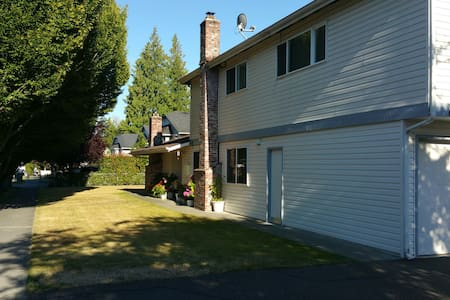 Private condo, close to Seattle! - Mountlake Terrace