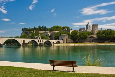 Avignon Intramuros-Joli studio