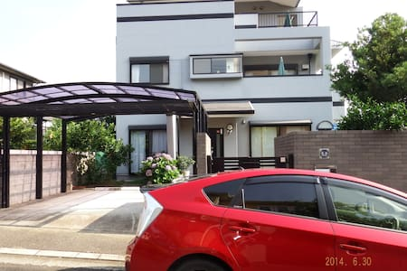 HOT SPRING house (2 beds room) - Villa