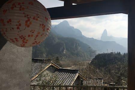 在神仙居住的地方享受宁静生活 - 仙居县 - Dom