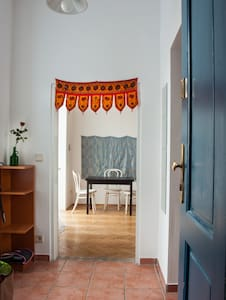 Schöne, ruhige 1,5-Zimmerwohnung - Vienna - Apartamento