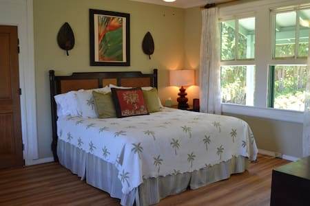 Ocean view Cottage - Kapaa - House