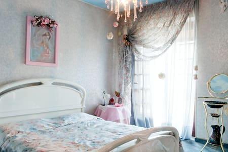 "Bed & Breakfast "" La Gerbolina ""  - Bed & Breakfast"
