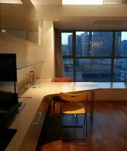 Seasons Park - Studio Apartment - Beijing - Apartment