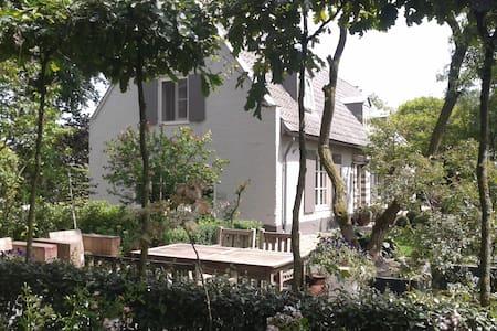 Coach house in center Boxtel  - Boxtel