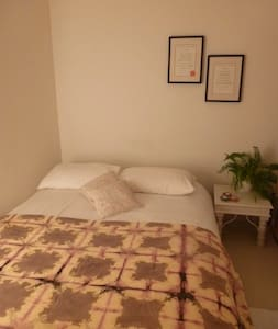Cosy Double Bedroom in Lovely Home - Talo