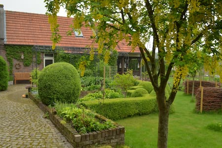 Space and green surroundings  - Bed & Breakfast