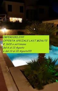 Casa 64 luxury guest house - Villagrazia di Carini - Huvila