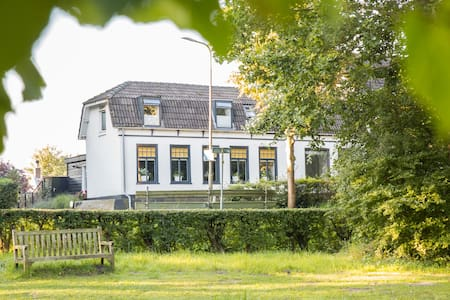 Vakantie (dijk)huisje / B&B in Schuddebeurs - Noordgouwe - House