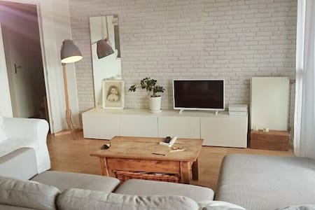 Appartement chaleureux Rennes Ouest - Vezin-le-Coquet