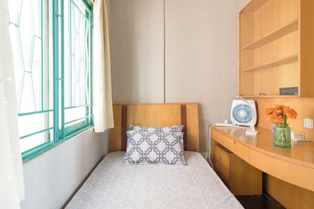 15 minutes to Canton Fair, Central GZ - Guangzhou - Apartment