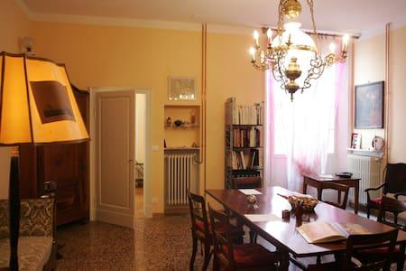 Anna&Ricca Bed&Breakfast - Reggio Emilia - Bed & Breakfast