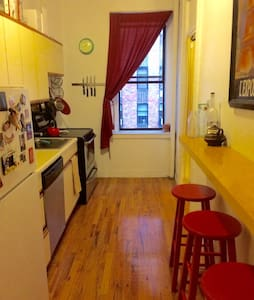1 BR in 4 BR apartment in the heart of Chelsea - New York - Apartment