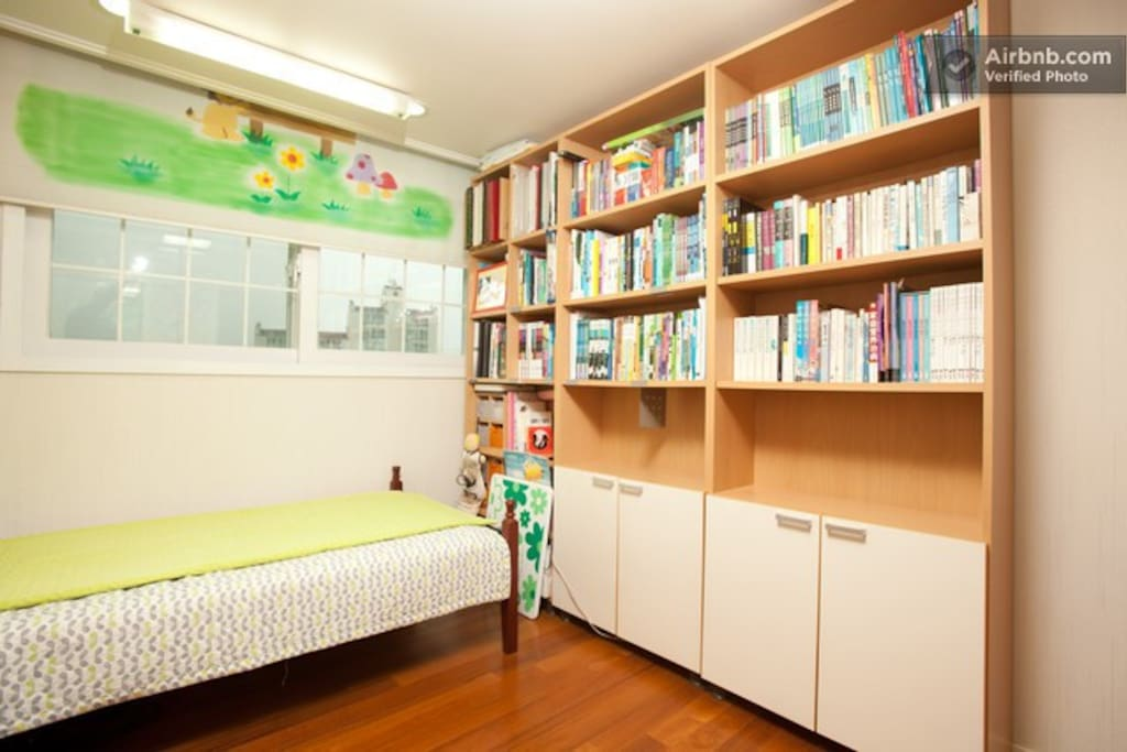 Center of Seoul, Cozy Privat Room