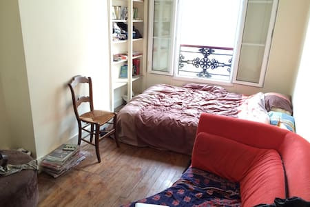 Lovely 20m2 room close Tour Eiffel - Apartmen
