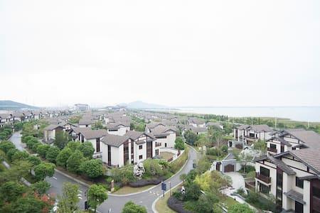 苏州太湖黄金水岸超大湖景豪华公寓 - Lejlighed