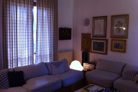 Lagomare apartment.Sea,Nature,Fun - Viareggio - Leilighet