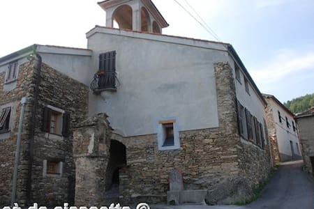 Bed and breakfast immerso nel verde - Borghetto d'Arroscia - Fraz. Ubaga - Bed & Breakfast