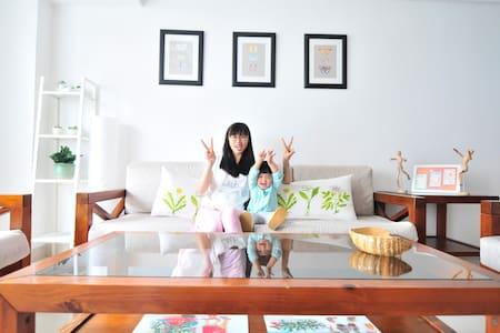 Hello•Amoy-IKEA style & Free VPN - Xiamen - Apartamento