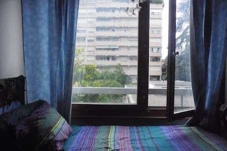 Cosy apartment 5 mins from town!  - Geneva - Apartment