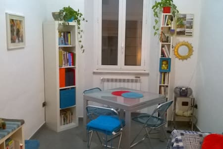 Andrea's, center of Terni! Cheap & easy! FreeWifi - Apartment