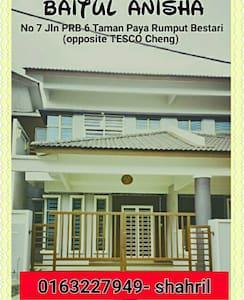 Baitul Anisha Homestay Melaka - Rumah
