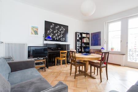 Calm 3 room-app with sunny balcony - Apartemen
