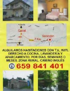 Habitaciones a 2 Km de Carral y  15 km de A Coruña - Abegondo - House