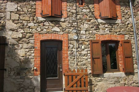 Maison en pierre - Saint-Georges-Lagricol - Huis