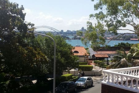 Beautiful Darling Point Apartment - Darling Point