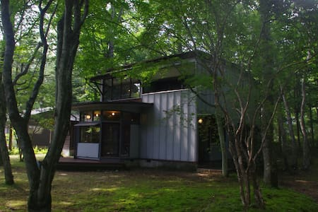 Good hub point of Karuizawa - Villa