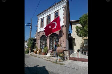 Mahzen Butik Otel - Küçükköy Belediyesi