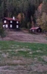 Haugen, Haugsjå. Telemark - Rumah